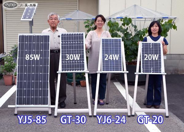 ソーラーパネル2012(4種)サイズ比較