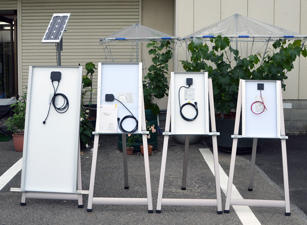 ソーラーパネル2012(4種)背面サイズ比較